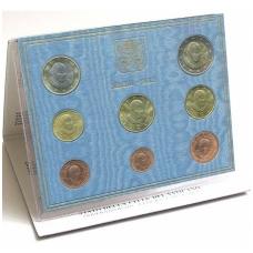 VATIKANAS 2012 m. monetų rinkinys