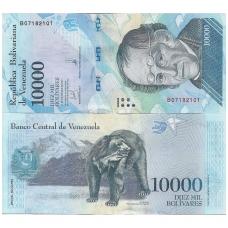 VENESUELA 10 000 BOLIVARES 2017 P # NEW UNC