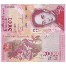VENESUELA 20 000 BOLIVARES 2017 P # NEW UNC