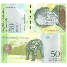 VENEZUELA 50 BOLIVARES 2015 P # 92 UNC