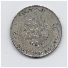 VENGRIJA 5 FORINT 1947 KM # 534a F