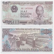 VIETNAMAS 2000 DONG 1988 P # 107 UNC