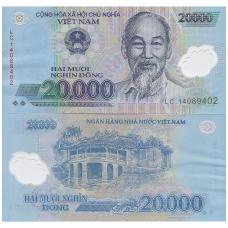 VIETNAMAS 20000 DONG 2014 P # 120f AU