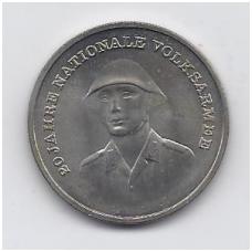 VOKIETIJA ( DEMOKRATINĖ ) 10 MARK 1976 KM # 61 20m. ARMIJAI