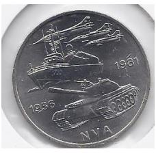 VOKIETIJA ( DEMOKRATINĖ ) 10 MARK 1981 KM # 80 25 m. ARMIJAI
