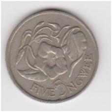 ZAMBIJA 5 NGWEE 1968 KM # 11 VF