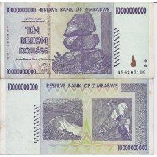 ZIMBABVĖ 10 000 000 000 DOLLARS 2008 P # 85 XF/AU
